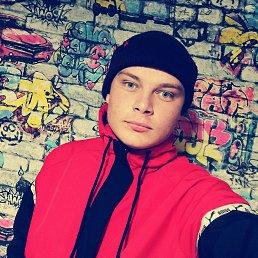 Максим, Казань, 18 лет