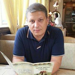 День, 40 лет, Астрахань