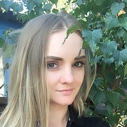 Виктория, 26 лет, Челябинск