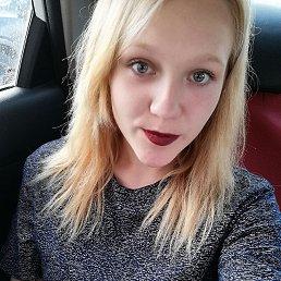 Мария, 17 лет, Славгород