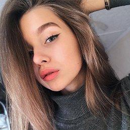 Виктория, 16 лет, Казань