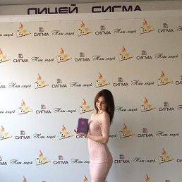~~~Алина, 16 лет, Барнаул