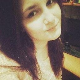 Мария, 20 лет, Новосибирск
