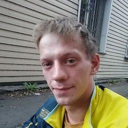 Максим, 24 года, Ярославль