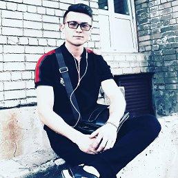 Дима, 24 года, Самара