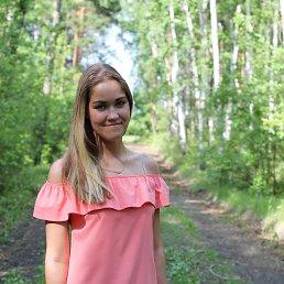 Дарья, 29 лет, Калачинск