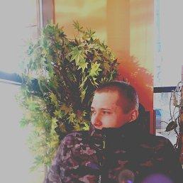 Ваня, Тула, 19 лет
