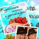 Фото Светлана, Липецк - добавлено 31 мая 2020 в альбом «Мои фотографии»