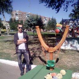 Виталий, 37 лет, Авдеевка