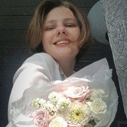 Екатерина, 20 лет, Новосибирск