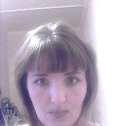 Лидия, 28 лет, Хабаровск