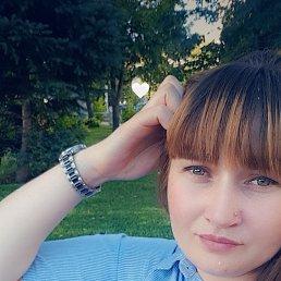 Зоя, Астрахань, 24 года
