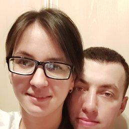 Мария, 26 лет, Новосибирск