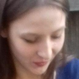 Ева, Екатеринбург, 17 лет