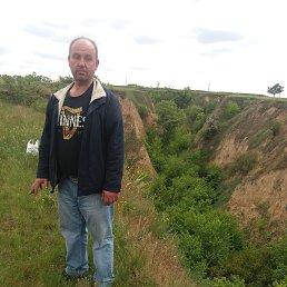 Олег, 45 лет, Днепропетровск