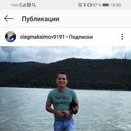 Масим, 27 лет, Новороссийск