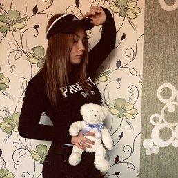 Надя, Белгород, 20 лет