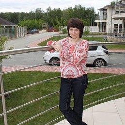Анна, 44 года, Екатеринбург