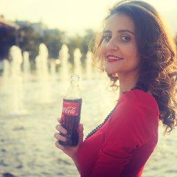 Ульяна, 29 лет, Рязань