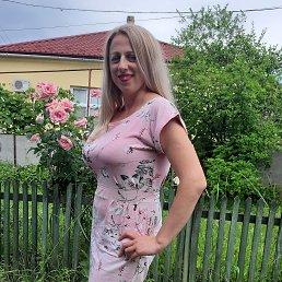 Наталия, 29 лет, Мукачево