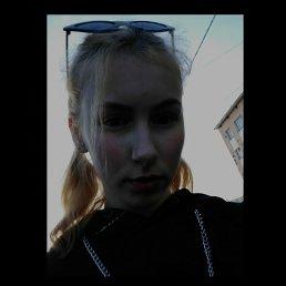 Галина, 17 лет, Мурманск