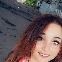 Ольга, 20 лет, Саранск