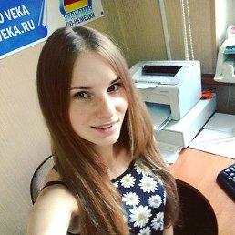 Кристина, 25 лет, Кемерово