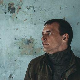 Костя, 37 лет, Москва