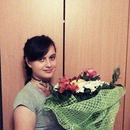 Анастасия, 20 лет, Мичуринск