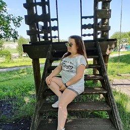 Алёна, 20 лет, Белгород