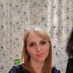 Кристина, Пенза, 28 лет