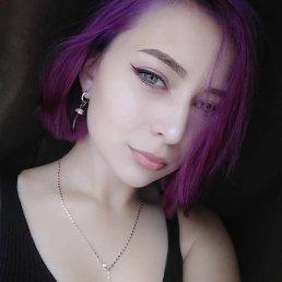 Дарья, 22 года, Омск