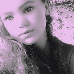 Соня, Новосибирск, 16 лет