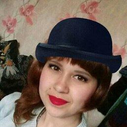 Екатерина, 20 лет, Смоленское