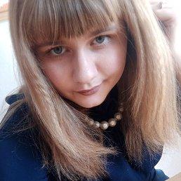 Диана, 19 лет, Миллерово
