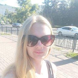 Юлия, Курск, 31 год