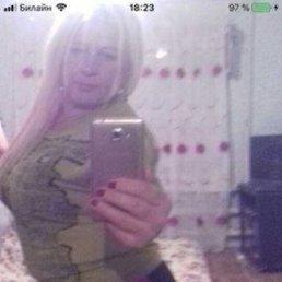 Карина, Махачкала, 35 лет