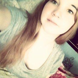 Анастасия, 19 лет, Владивосток