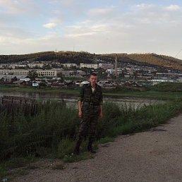 Николай, 35 лет, Хабаровск