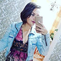 Татьяна, 16 лет, Калининград