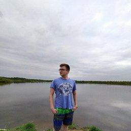Вася, 18 лет, Глазов