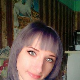 Карина, 28 лет, Краматорск