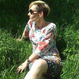 Светлана, Якутск, 37 лет