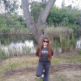 Алла, 41 год, Дружковка