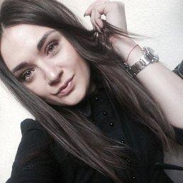 Екатерина, 29 лет, Рубцовск