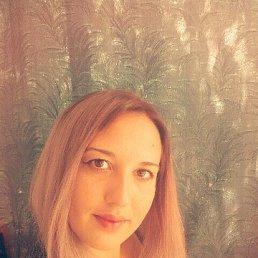 Yulia, Омск, 30 лет