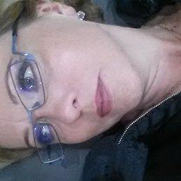 Елена, 46 лет, Одинцово