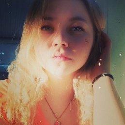 Алёна, Саратов, 22 года