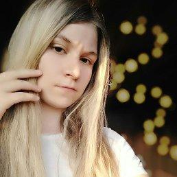 Кристина, Ярославль, 19 лет