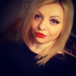 Александра, 28 лет, Липецк